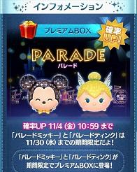 20161101_12_3