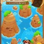 「海賊のお宝探し~輝く財宝~」 カード2枚目を攻略!おすすめツムの紹介