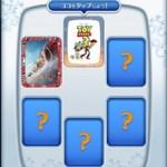 「ピクサーパズル」カード2枚目を攻略!おすすめツムの紹介