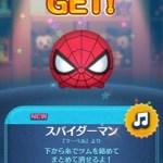 スパイダーマンツムのステータス評価! ロングチェーン必須のエルサと同じスキル!