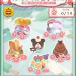 ツムツム 「ふしぎな洋菓子屋さん」オマケ16枚目を攻略!おすすめツムの紹介