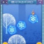ツムツム 「アナと雪の女王~四季の思い出をめぐろう~」4枚目を攻略!おすすめツムの紹介