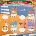 ツムツム2020年12月 「ハッピーホリデー」6枚目を攻略!おすすめツムの紹介