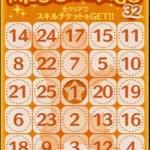 ツムツム ミッションビンゴ32枚目