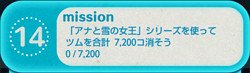 bingo10-14