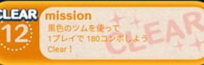 bingo18-12-2