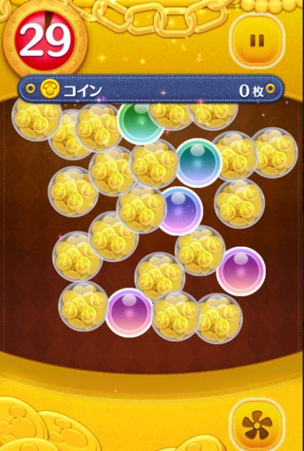宝箱ゲーム3