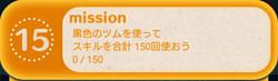 bingo19-15