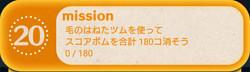 bingo19-20