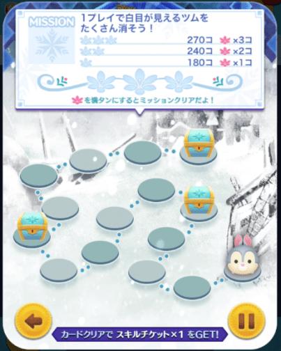 9枚目アナ雪