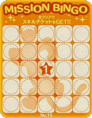 bingo-15maime