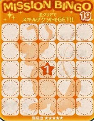 bingo19