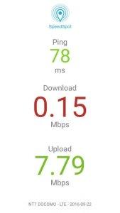 20160922_0Sim異常に遅い通信速度