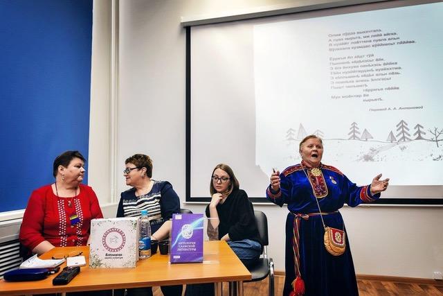 almanac sami culture