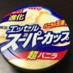 明治エッセル「スーパーカップ」(アイスクリーム)の賞味期限・消費期限について