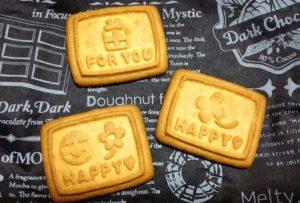 クッキーの賞味期限・消費期限・日持ちについて