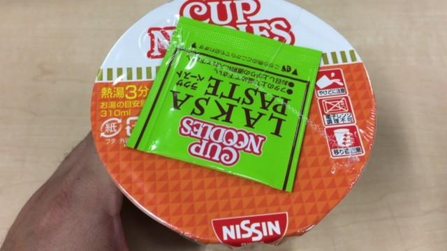 カップヌードル シンガポール風マサラの賞味期限