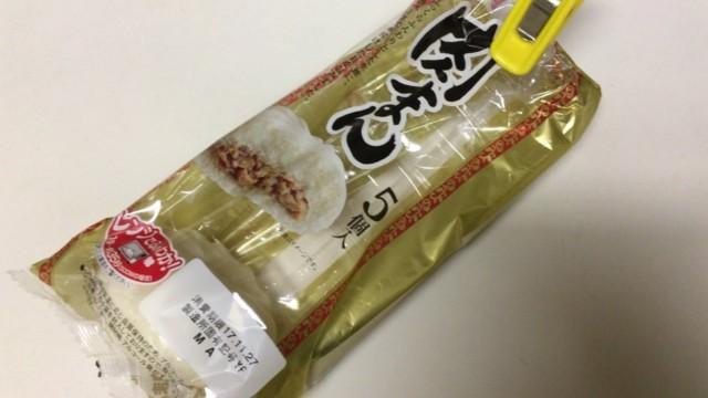 山崎製パン肉まんの賞味威厳