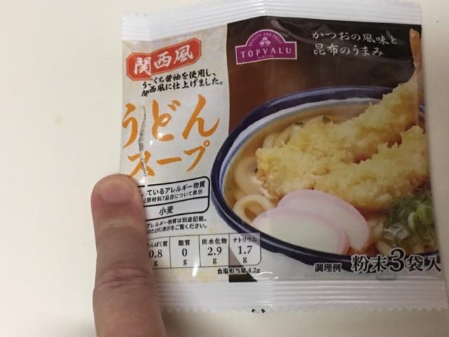 うどんスープの素