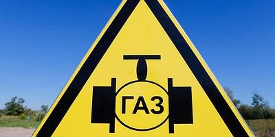 Таганрог может ввести режим ЧС из-за прекращения поставок газа на одну из котельных