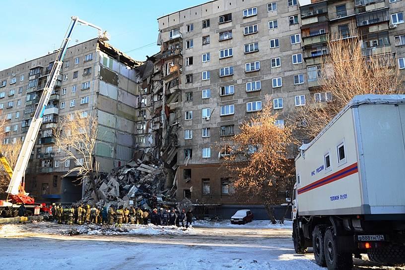 В службе газораспределения в Магнитогорске заявили, что газовые сети дома были исправны