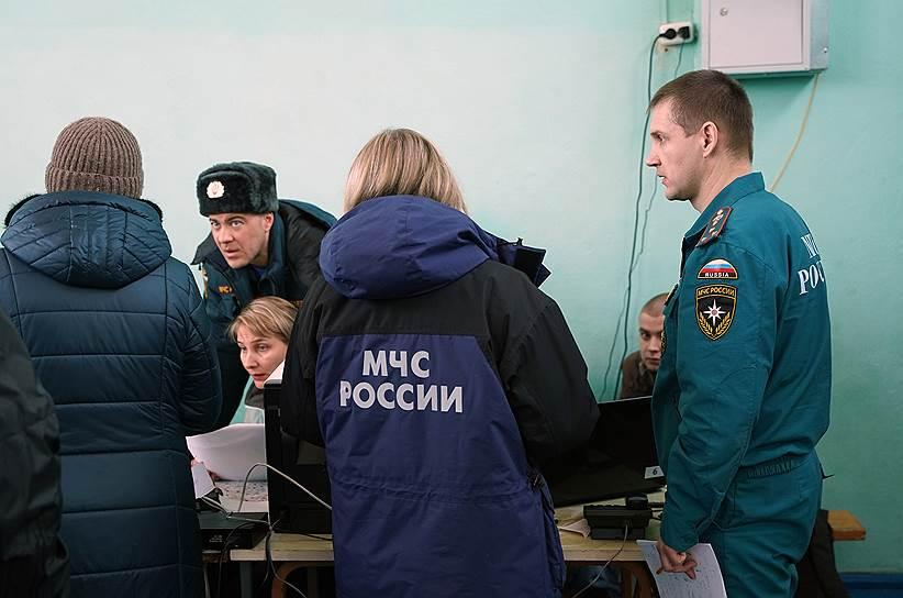 Открыт федеральный номер Горячей линии МЧС России по номеру 8-800-775-17-17