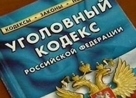 По вине управляющей компании дом в центре Ульяновска мог взлететь на воздух, возбуждено уголовное дело