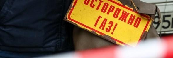 20.09.19 — Двое детей ивзрослый погибли в квартире в Ленинградской обл. ототравления газом (Гатчина)