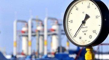 Более сотни чеченских семей лишатся домов из-за газа