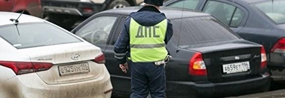 17.02.20 — повреждение газопровода в результате ДТП в Челябинской области (Миасс)
