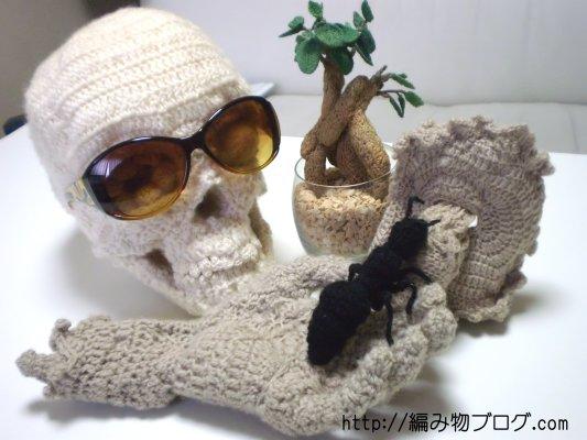 編み物ブログの話。祝10,000pv達成しました。
