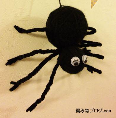 簡単に作れるハロウィン飾り1:クモの作り方
