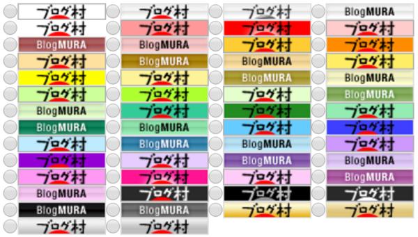 速報:編み物ブログ.comがにほんブログ村ハンドメイドPVランキング1位を獲得