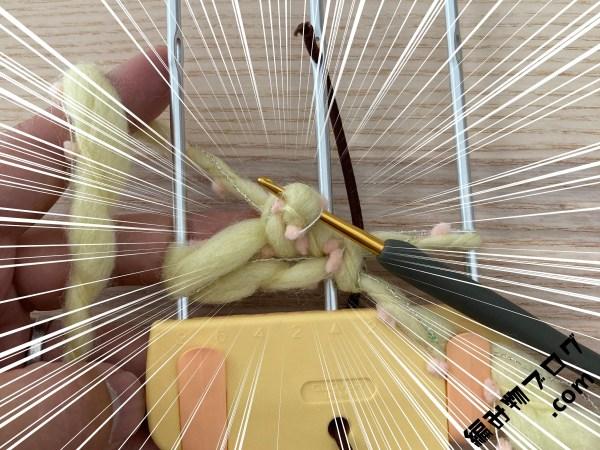 太い糸アイキャッチ