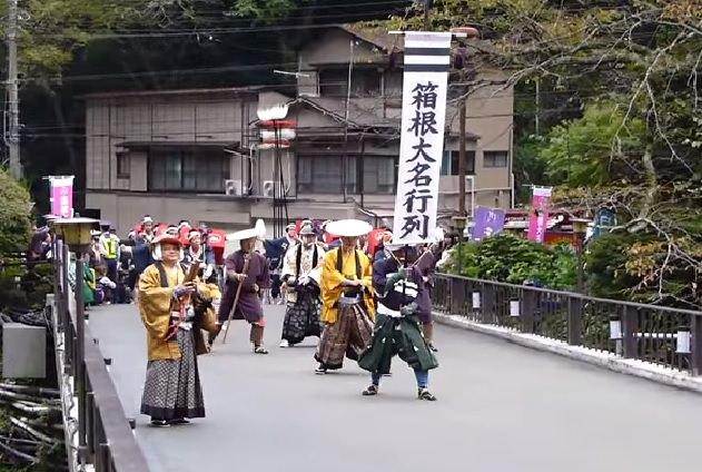 箱根大名行列 2015