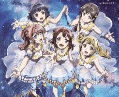 「STAR BEAT!〜ホシノコドウ〜」