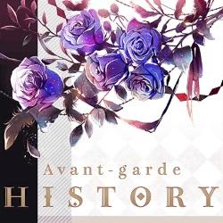 「Avant-garde HISTORY」