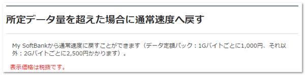 2014-12-11_133506