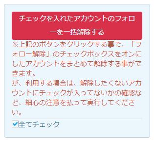 2015-01-03_135250