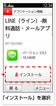 2015-01-14_123953