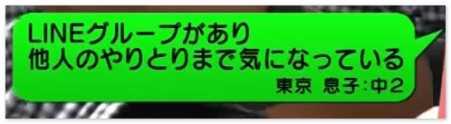 2015-01-17_033627