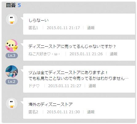 2015-01-21_181404