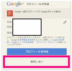 2015-04-14_101055
