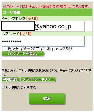 2015-04-18_113146