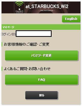 2015-04-18_113648