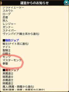 スクリーンショット 2015-03-11 3.14.13