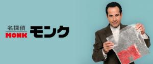 スクリーンショット 2015-03-11 3.10.22
