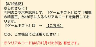 スクリーンショット 2015-08-10 22.28.53