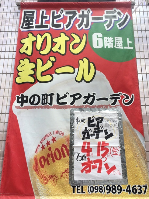 nakano b (1)