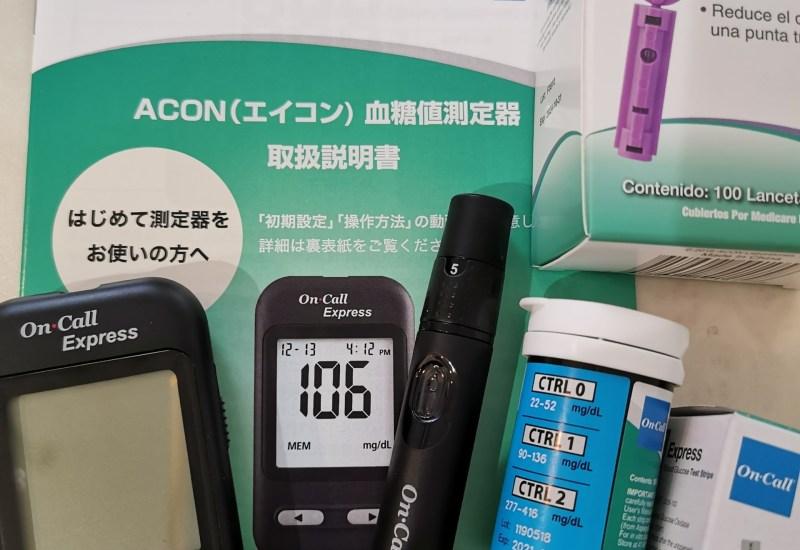 ACON(エイコン)血糖測定器